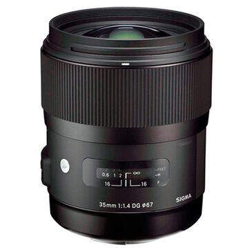 Sigma 35mm f/1.4 DG HSM Lens for Nikon DSLR Cameras, , large