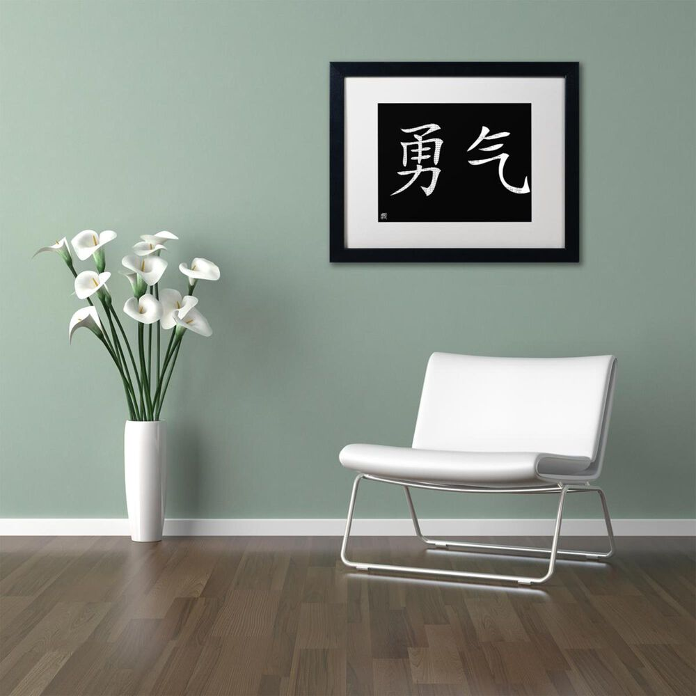 Timberlake Courage-Horizontal Black' Antique White Matted Black Framed Art 11x14, , large
