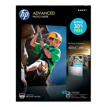 """HP 50 Sheets Glossy Advanced Photo Paper for Inkjet (8.5"""" x 11""""), , large"""