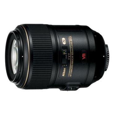 Nikon AF-S VR Micro-Nikkor 105mm f/2.8G IF-ED Lens, , large