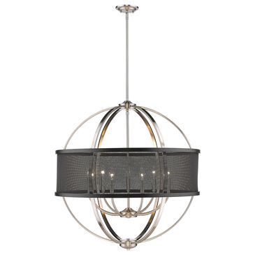 Golden Lighting Colson 9-Light Chandelier with Black Shade in Pewter, , large